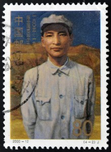 A stamp printed in China shows Comrade