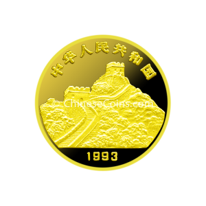 1993-5-coin-gold-possessing-a-piece-of-homeland-proof-set-obv