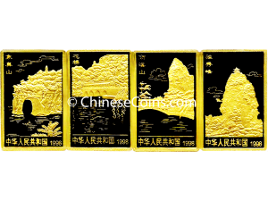 Coin of the Week: 1998 ½ oz Gold Guilin Scenery Rectangle