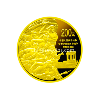 2005-half-oz-gold-60th-anniversary-of-the-victory-in-wwii-proof-coin-rev