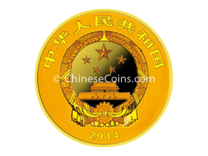 China's New Coin Grading System