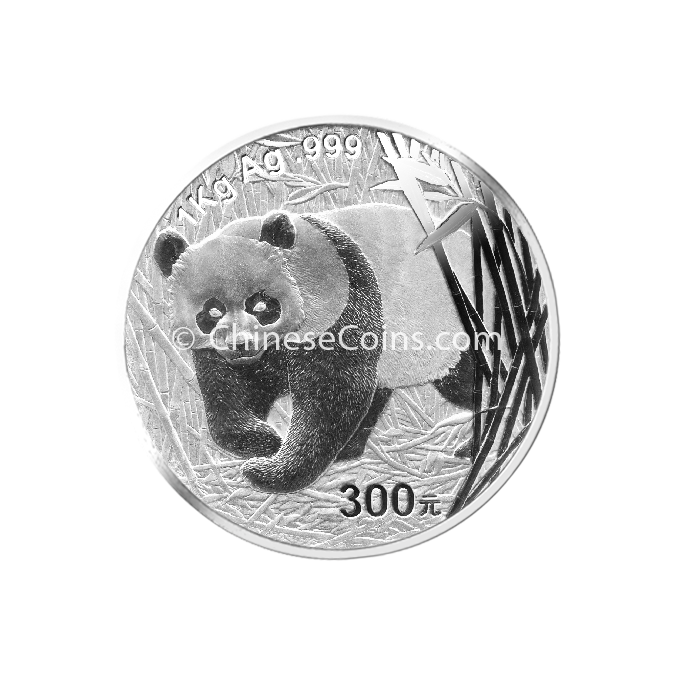 2001 1 Kilo Silver Panda Proof Coin Chinesecoins Com