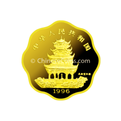 1996-100y-gold-rat-scallop-coin-obv