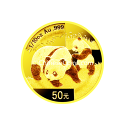 2008-tenth-oz-gold-panda-coin-rev