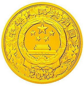 10 kilo year of the goat 2015 obverse