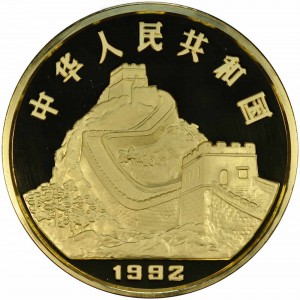1992 inventions and discoveries 1 kilo gold obverse