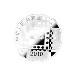 2010-1-oz-silver-beijing-expo-proof-coin-obv