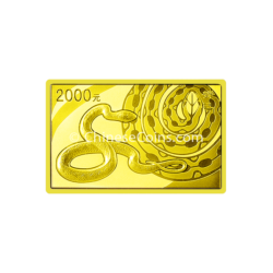 2013-5-oz-Gold-Snake-Rectangle-Proof-Coin-rev