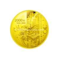 2009-5-oz-Gold-PRC-60th-Anniversary-Proof-Coin 1