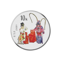 2000-4-x-1-oz-Silver-Beijing-Opera-Art-Color-Proof-Set-NGC PF69-1 b