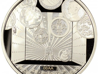New 1 oz Silver Medal: 1st China International Coin Expo