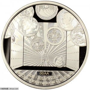 1st china international expo medal obverse