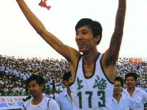 1984 Chinese Olympic Athletes on Coins