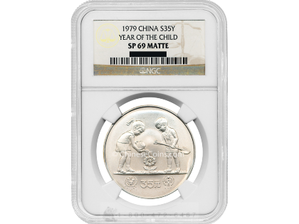 1979 1/2 oz Silver Year of the Child 35 Yuan Coin NGC SP69 Matte
