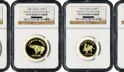 1981 4 Coin Gold Bronze Age Finds Proof Set NGC PF69 UC