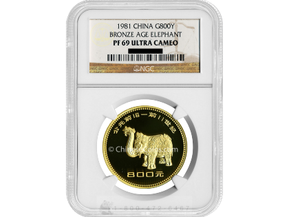 1981 1 oz Gold Bronze Age Elephant 800 Yuan Proof Coin NGC PF69 UC