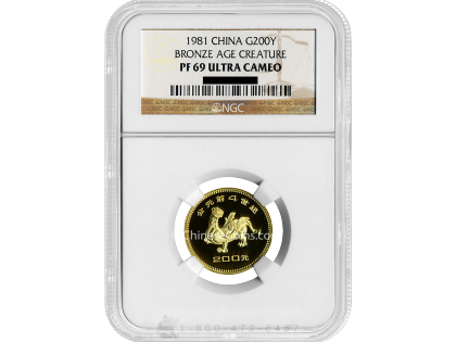 1981 1/4 oz Gold Bronze Age Creature 200 Yuan Proof Coin NGC PF69 UC