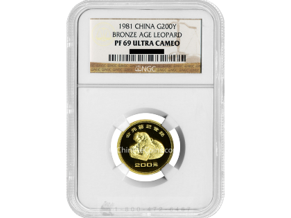 1981 1/4 oz Gold Bronze Age Leopard 200 Yuan Proof Coin NGC PF69 UC