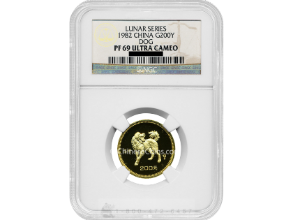 1982 8 gram Gold Lunar Year of the Dog 200 Yuan Proof Coin NGC PF69 UC