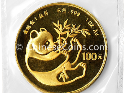 1984 1 oz Gold Panda 100 Yuan Coin
