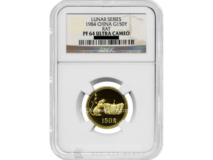 1984 8 gram Gold Lunar Year of the Rat 150 Yuan Proof Coin NGC PF64 UC