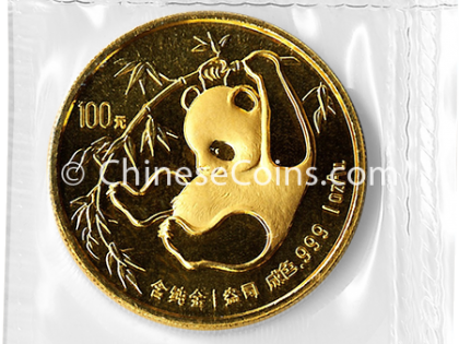 1985 1 oz Gold Panda 100 Yuan Coin