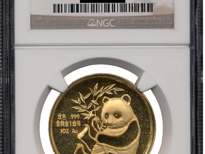 1987 1 oz Gold Panda San Francisco Coin Expo Proof Medal NGC PF69 UC