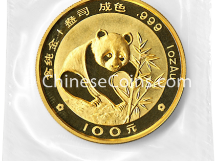 1988 1 oz Gold Panda 100 Yuan Coin