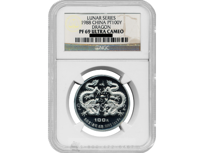 1988 1 oz Platinum Lunar Year of the Dragon 100 Yuan Proof Coin NGC PF69 UC