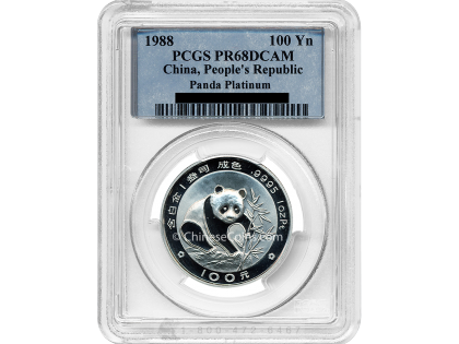 1988 1 oz Platinum Panda 100 Yuan Proof Coin PCGS PR68
