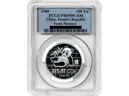 1989 1 oz Platinum Panda 100 Yuan Proof Coin PCGS PR69