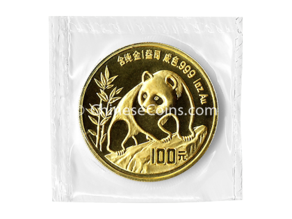 1990 1 oz Gold Panda 100 Yuan Coin