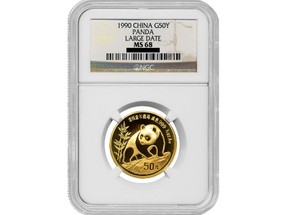 1990 1/2 oz Gold Panda 50 Yuan Coin large date NGC MS68