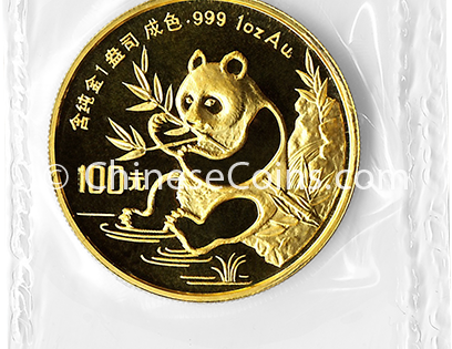1991 1 oz Gold Panda 100 Yuan Coin