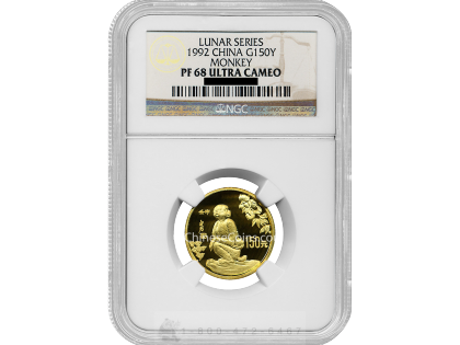 1992 8 gram Gold Lunar Year of the Monkey 150 Yuan Proof Coin NGC PF68 UC