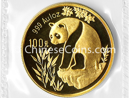 1993 1 oz Gold Panda 100 Yuan Coin