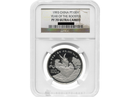 1993 1 oz Platinum Lunar Year of the Rooster 100 Yuan Proof Coin NGC PF70 UC