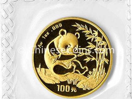 1994 1 oz Gold Panda 100 Yuan Coin