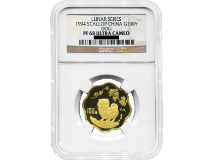 1994 1/2 oz Gold Lunar Year of the Dog 100 Yuan Scallop Proof Coin NGC PF69 UC