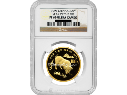 1995 1 oz Gold Lunar Year of the Pig 100 Yuan Proof Coin NGC PF69 UC