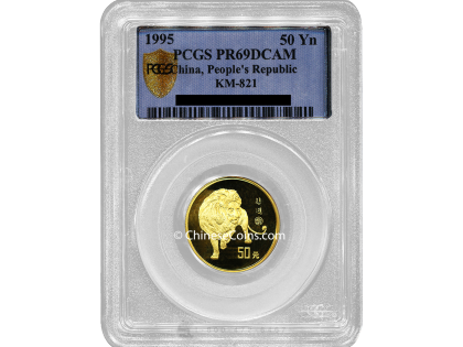 1995 8 gram Gold Xu Bei Hong Centenary 50 Yuan Proof Coin PCGS PR69DCAM