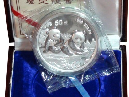 1995 5 oz Silver Panda 100 Yuan Proof Coin
