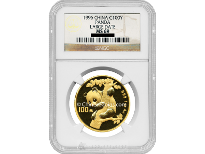 1996 1 oz Gold Panda 100 Yuan Coin NGC MS69