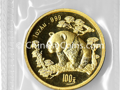 1997 1 oz Gold Panda 100 Yuan Coin