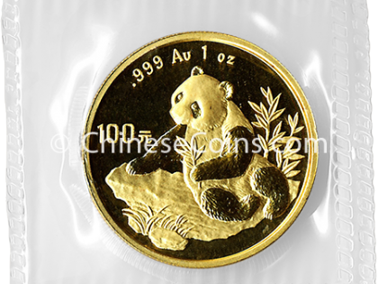 1998 1 oz Gold Panda 100 Yuan Coin