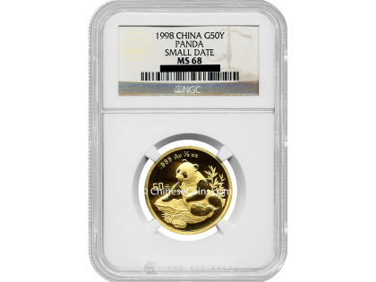 1998 1/2 oz Gold Panda 50 Yuan Coin small date NGC MS68