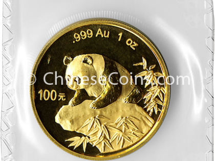 1999 1 oz Gold Panda 100 Yuan Coin