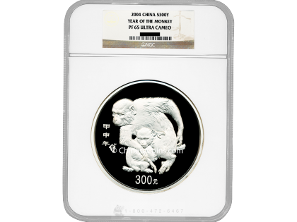 2004 1 Kilo Silver Monkey 300 Yuan Proof Coin NGC PF65 UC