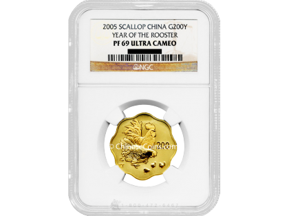 2005 1/2 oz Gold Lunar Year of the Rooster 200 Yuan Scallop Proof Coin NGC PF69 UC