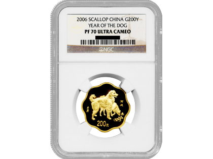 2006 1/2 oz Gold Lunar Year of the Dog 200 Yuan Scallop Proof Coin NGC PF70 UC